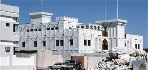 Qatari Home Design Engineering Arabic Islamic Design 02