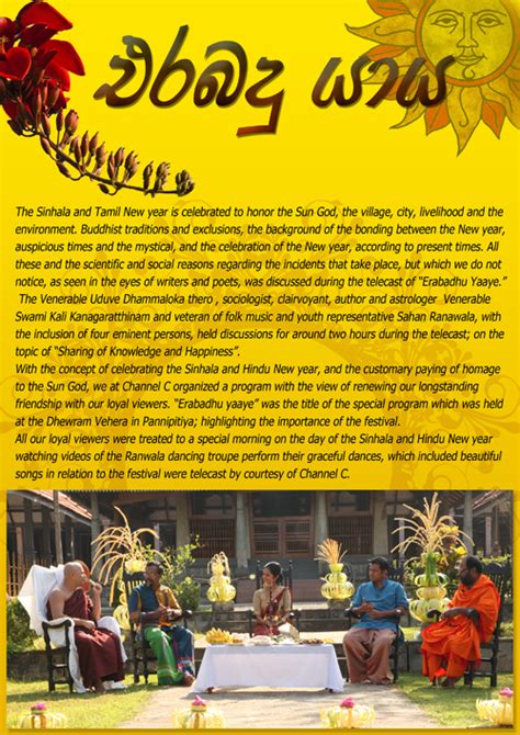 significance during new year significance of tamil new year 28 images tamil new