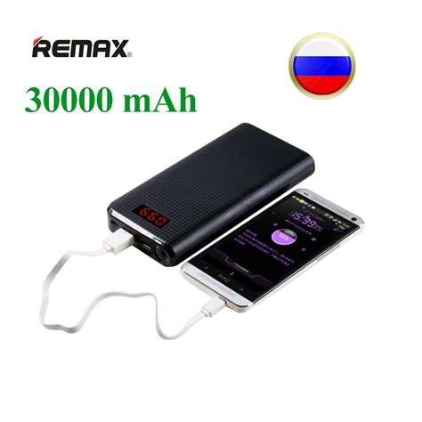 Power Bank Samsung Yang Asli remax proda ppl 12 14 power bank 200 end 5 27 2017 1 57 pm