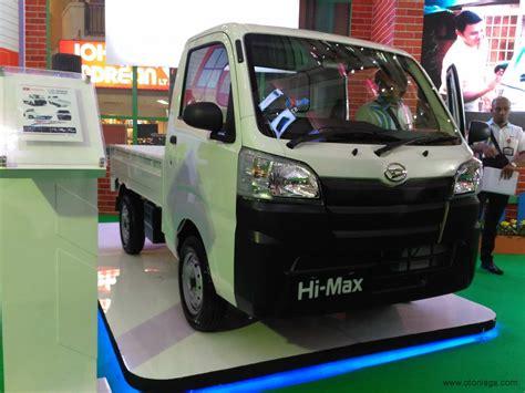 Paket Hemat Jago Marketing 17 Produk Premium 1 dealer daihatsu surabaya daihatsu surabaya showroom