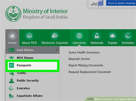 Ministry Of Interior Ksa Iqama Status by How To Check Your Iqama Status 7 Steps With Pictures