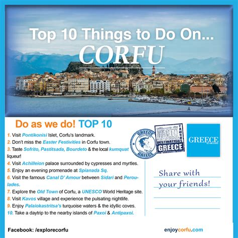 top 10 things a should be able to top 10 things to do in corfu