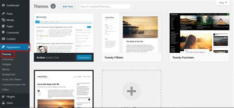 wordpress news tutorial wordpress rumahweb s news article and tutorial of web