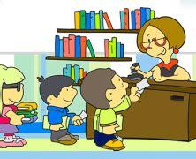 imagenes para bibliotecas escolares recursos para bibliotecas infantiles y juveniles