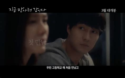 so ji sub be with you quot be with you quot do so ji sub v 224 son ye jin đ 243 ng vai ch 237 nh