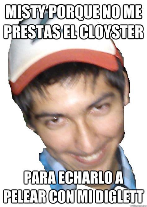 Misty Meme - ash meme fideo memes quickmeme