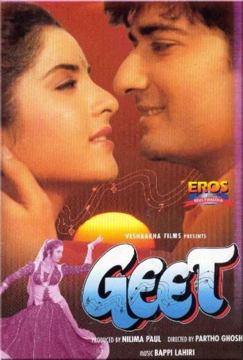 film india geet geet 1992 movie