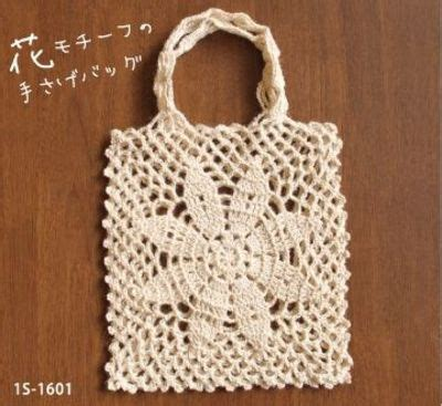 crochet pattern bag diagram crochet bag free pattern diagram crochet ideas and