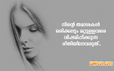 malayalam quotes about life malayalam quotes about life malayalam words about life www