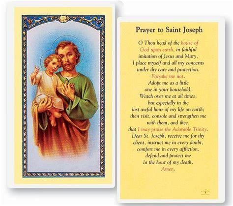 prayer to st prayer to joseph holy card