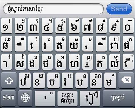 font keyboard ipple khmer keyboard and font for ios 5 1 1