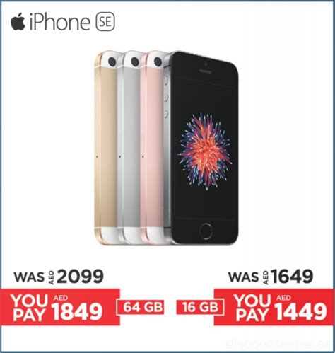 iphone se special offer from emax discountsales ae discount sales special offers and deals