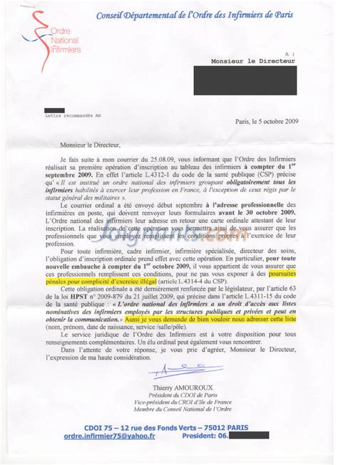 Lettre De Motivation école Privée Primaire Letter Of Application Lettre D Application Universite
