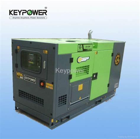 sales diesel generator silent powered by daewoo 250kva