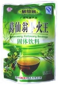 Instant Detox Tea by Cooling Detox Instant Tea