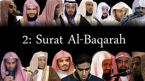 download mp3 quran salman al utaybi full qur an 2 surat al baqarah ᴴᴰ doovi