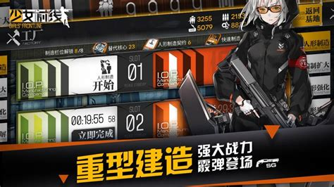 girl s frontline a sickly gun game is about to become an anime ggkeystore cheap