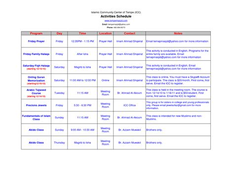 schedule of activities template sle of family reunion activities schedule of activities