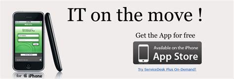 help desk software iphone helpdesk app