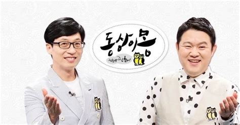 same bed different dreams same bed different dreams episode 59 engsub kshow123