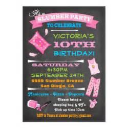 chalkboard sleepover slumber spa birthday custom invitations