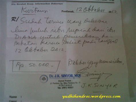 Obat Analsik dokter yang tak hanya memeriksa pasiennya oleh yudhi hendro kompasiana