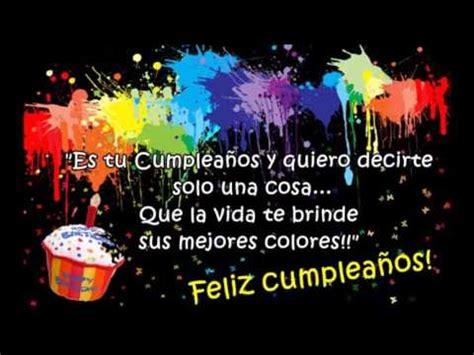 imagenes de feliz cumpleaños manuel feliz cumple v 237 ctor manuel youtube