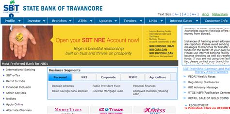 sbt housing loans track status check your applications courier payment tax status and track job
