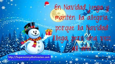 imagenes bonitas de navidad y fin de año saludos para navidad frases reflexiones youtube