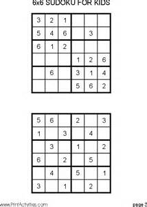 Do not appear when printed only the sudoku worksheet page will print