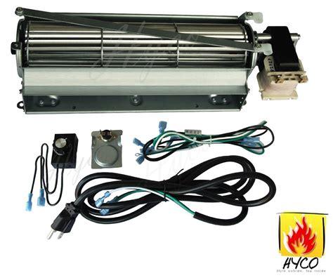 gfk4 gfk 4 fireplace blower fan kit heatilator majestic