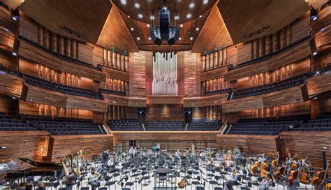 architecture studio composes auditorium  maison de