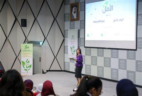 au students participate voices hope initiative