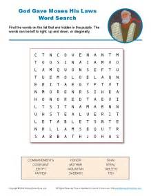 10 commandments word kids bible word games puzzles