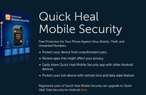 quick heal password reset for android quick heal mobile security для android