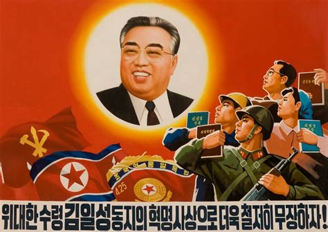 north korea business as usual for north korea the mancunion