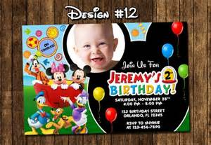 mickey mouse clubhouse birthday photo invitations printable funinvites digital