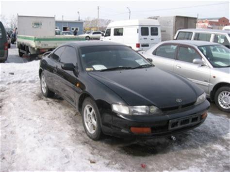 Toyota Curren For Sale 1994 Toyota Curren For Sale For Sale
