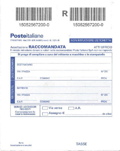 poste italiane ufficio legale roma raccomandata perch 232 riceverla sempre studio legale
