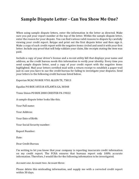 Sle Letter To Credit Bureau
