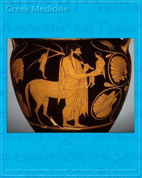 Greek Vase Pictures Greek Medicine Chiron And Achilles