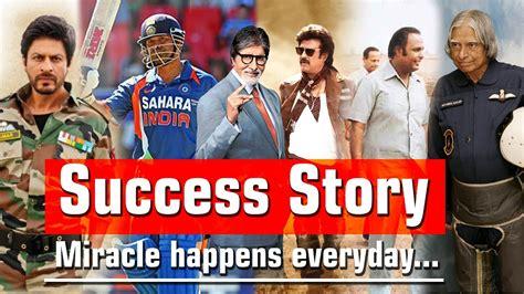 sachin tendulkar biography in hindi youtube success story sachin a billion dream srk amitabh