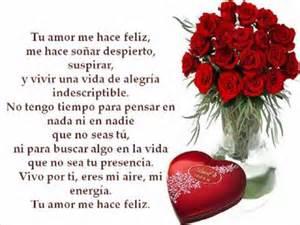 Poemas para un amor tierno frases de amor imagenes bonitas