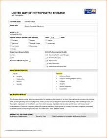 template of business business report template cyberuse