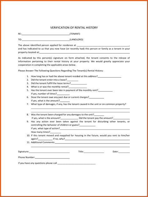 rental verification letter template rental verification form general resumes