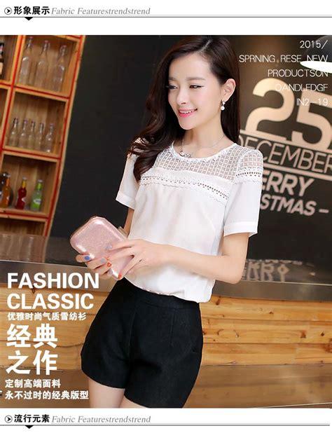 Baju Atasan Wanita Murah Atasan Korea Import Louise Top baju atasan wanita putih model korea model terbaru jual murah import kerja
