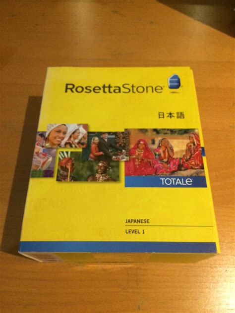 rosetta stone japanese levels learn japanese rosetta stone level 1 software village