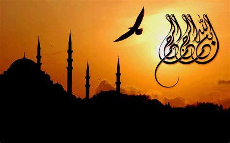 wallpaper animasi islami gambar islami