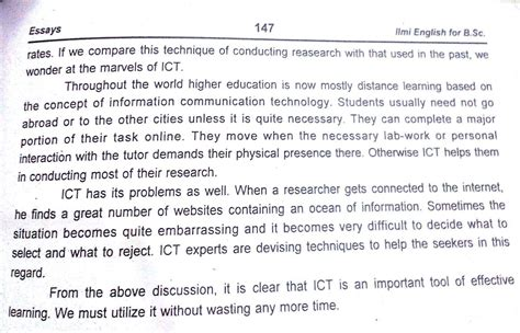 Communication And Technology Essay by Communication And Technology Essay