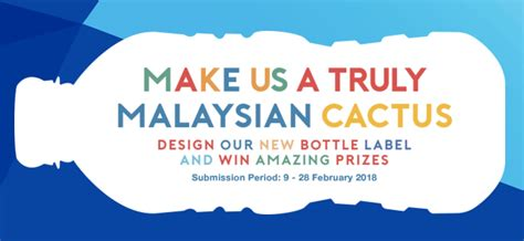 design contest in malaysia win a trip to tokyo from cactus student design contest